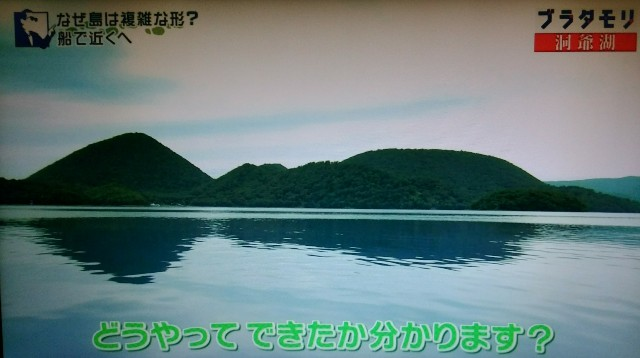 f:id:morifumikirikita319:20171104225056j:image