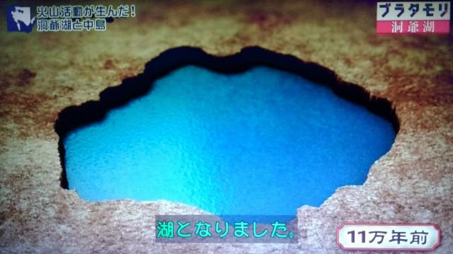 f:id:morifumikirikita319:20171104230359j:image