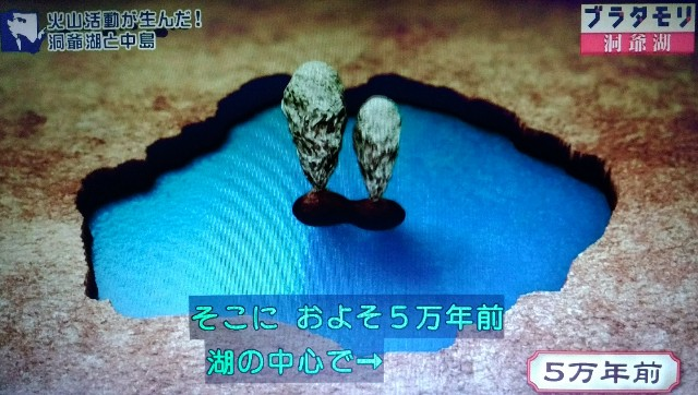 f:id:morifumikirikita319:20171104230411j:image