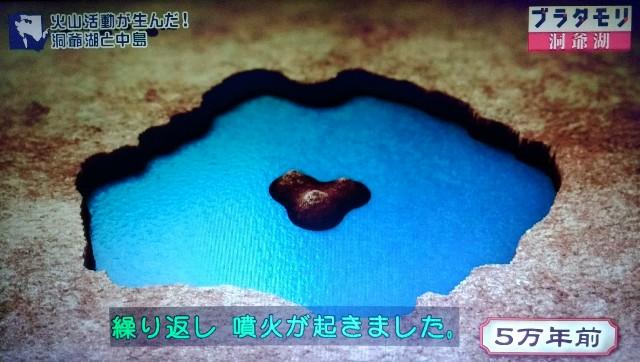 f:id:morifumikirikita319:20171104230432j:image