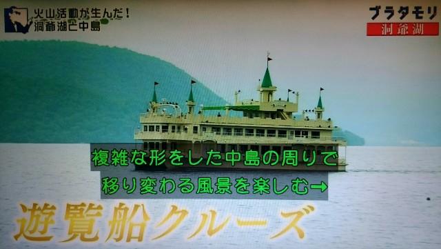 f:id:morifumikirikita319:20171104230505j:image