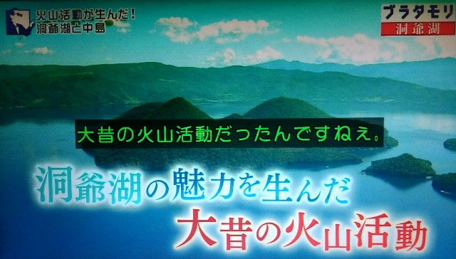 f:id:morifumikirikita319:20171104230518j:image