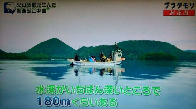 f:id:morifumikirikita319:20171105083233j:image