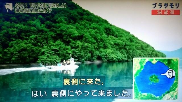 f:id:morifumikirikita319:20171105083318j:image