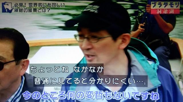 f:id:morifumikirikita319:20171105083333j:image