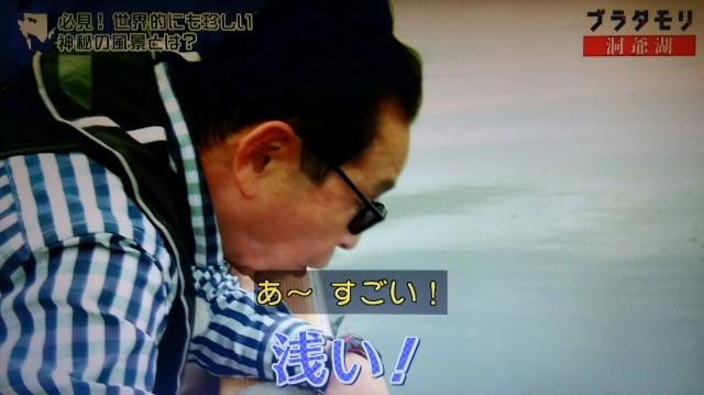 f:id:morifumikirikita319:20171105083428j:image