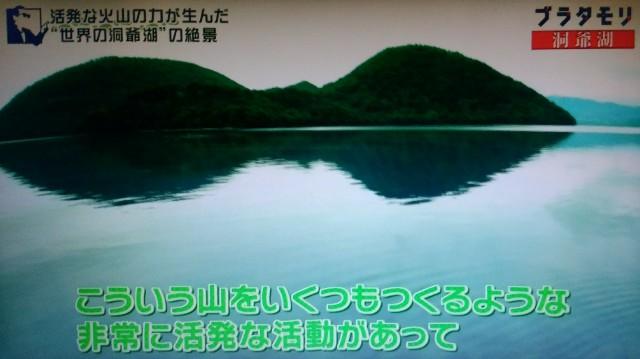 f:id:morifumikirikita319:20171105090634j:image