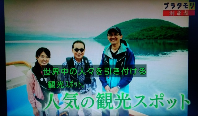 f:id:morifumikirikita319:20171105090712j:image