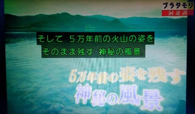 f:id:morifumikirikita319:20171105090726j:image