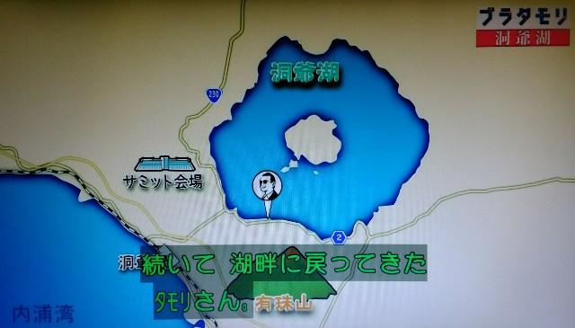 f:id:morifumikirikita319:20171105093927j:image