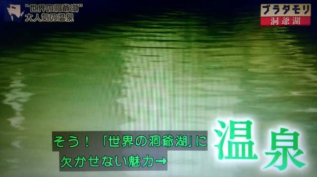 f:id:morifumikirikita319:20171105094034j:image