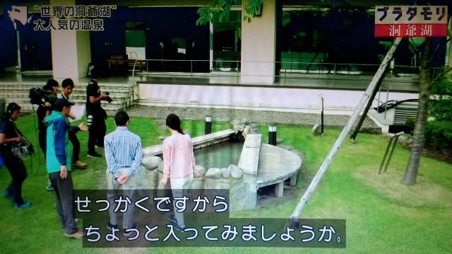 f:id:morifumikirikita319:20171105094151j:image