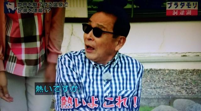 f:id:morifumikirikita319:20171105094258j:image