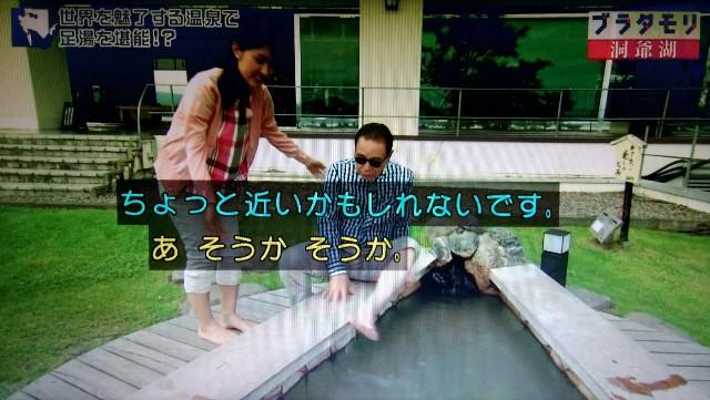 f:id:morifumikirikita319:20171105094311j:image