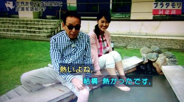 f:id:morifumikirikita319:20171105094402j:image