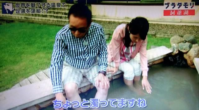 f:id:morifumikirikita319:20171105112326j:image