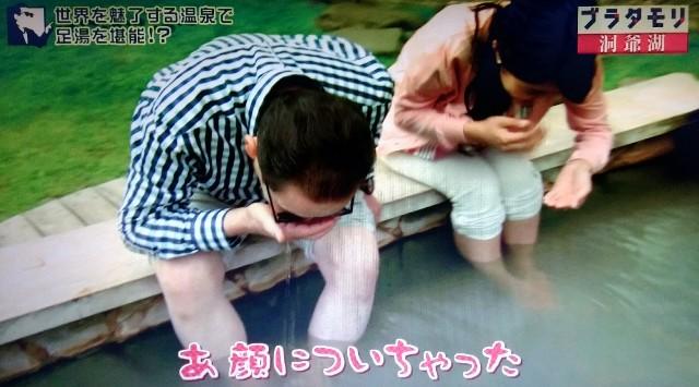 f:id:morifumikirikita319:20171105112846j:image