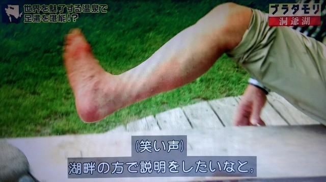 f:id:morifumikirikita319:20171105121056j:image