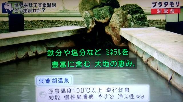 f:id:morifumikirikita319:20171105121200j:image