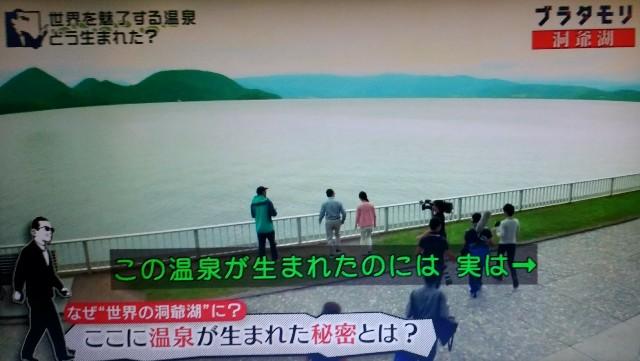 f:id:morifumikirikita319:20171105121217j:image