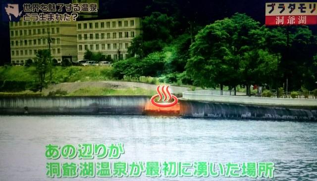 f:id:morifumikirikita319:20171105121246j:image