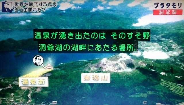 f:id:morifumikirikita319:20171105122245j:image