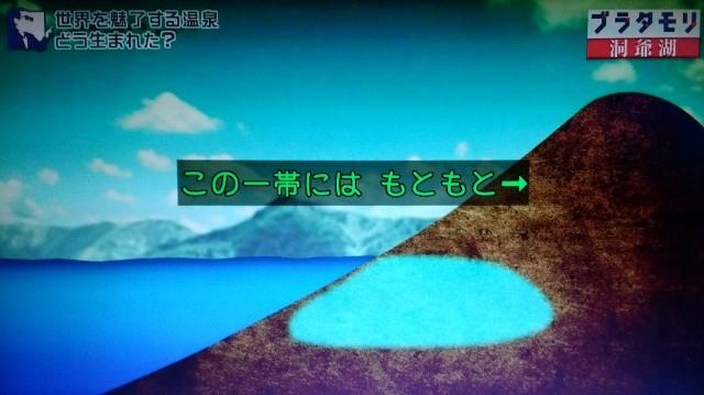 f:id:morifumikirikita319:20171105122308j:image