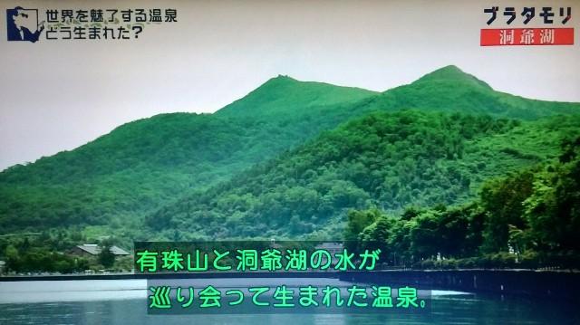 f:id:morifumikirikita319:20171105122428j:image