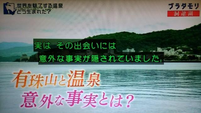 f:id:morifumikirikita319:20171105122442j:image