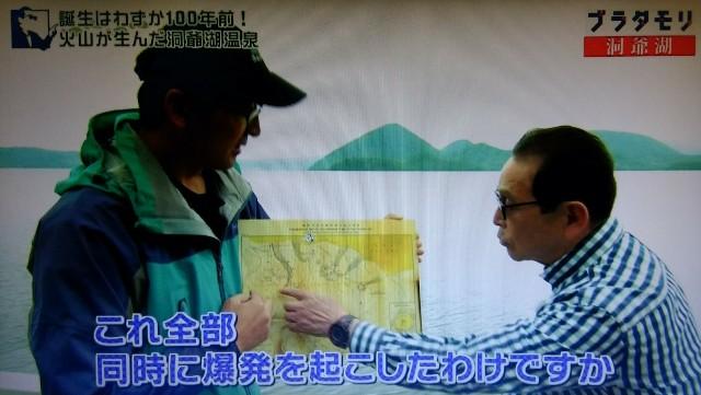f:id:morifumikirikita319:20171105125850j:image