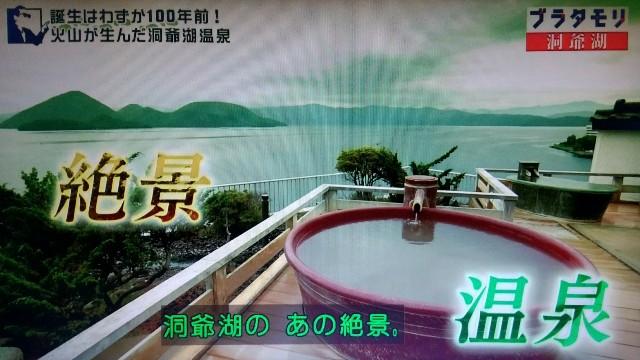 f:id:morifumikirikita319:20171105130005j:image