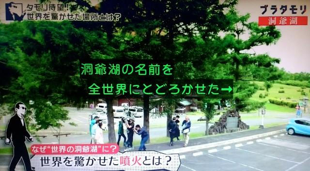 f:id:morifumikirikita319:20171105130923j:image