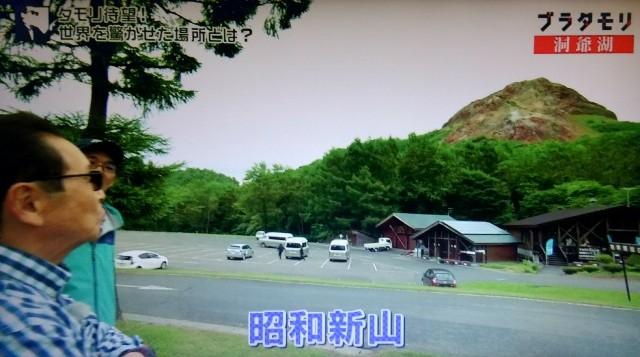 f:id:morifumikirikita319:20171105131657j:image