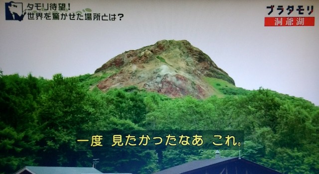 f:id:morifumikirikita319:20171105131748j:image