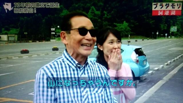 f:id:morifumikirikita319:20171105131917j:image