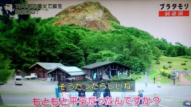 f:id:morifumikirikita319:20171105131937j:image