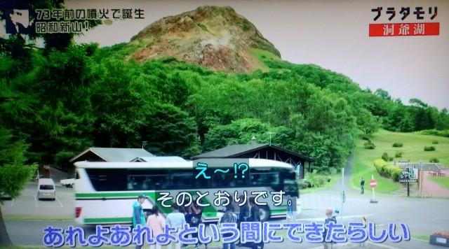 f:id:morifumikirikita319:20171105132006j:image