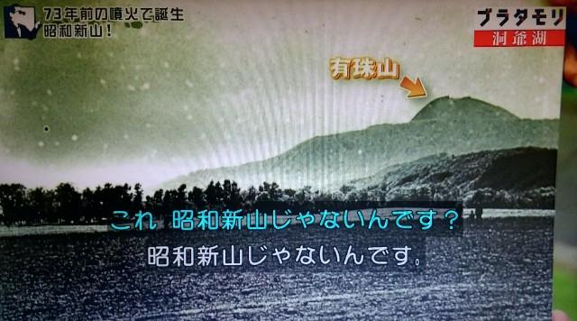 f:id:morifumikirikita319:20171105133337j:image