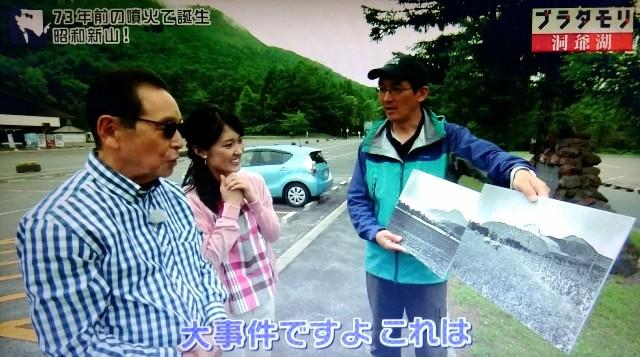 f:id:morifumikirikita319:20171105133843j:image