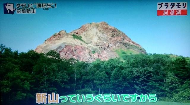 f:id:morifumikirikita319:20171105135450j:image