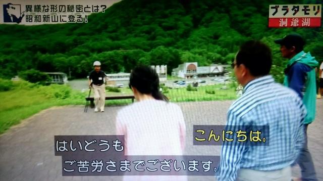 f:id:morifumikirikita319:20171105135634j:image