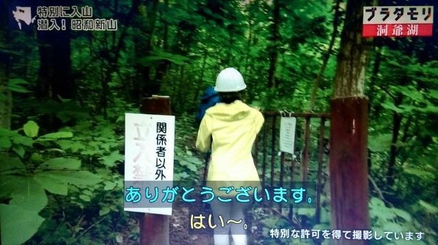 f:id:morifumikirikita319:20171105141156j:image