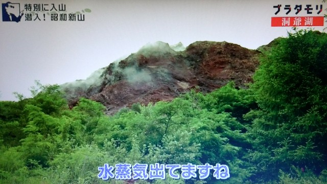 f:id:morifumikirikita319:20171105141315j:image