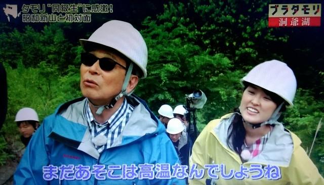f:id:morifumikirikita319:20171105141329j:image