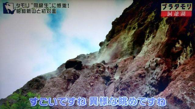 f:id:morifumikirikita319:20171105143109j:image