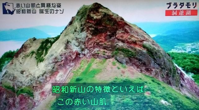 f:id:morifumikirikita319:20171105143142j:image