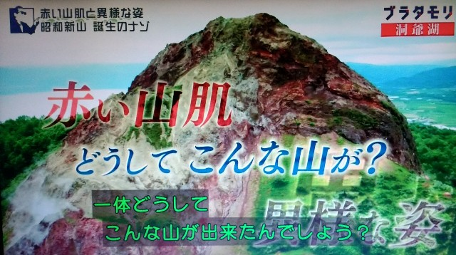 f:id:morifumikirikita319:20171105143200j:image
