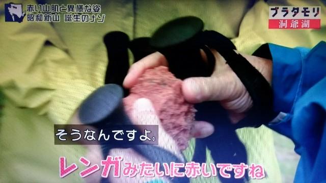 f:id:morifumikirikita319:20171105143322j:image