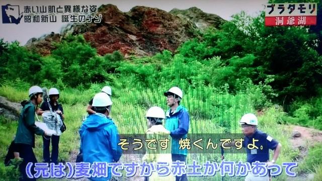 f:id:morifumikirikita319:20171105143416j:image