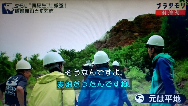 f:id:morifumikirikita319:20171105143514j:image